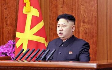 kim NY speech