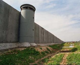 palestine separation wall