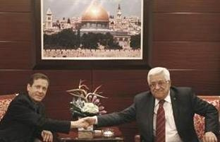 israeli labour herzog and abbas