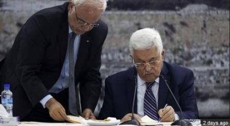 2nd April, at a televised meeting in the West Bank