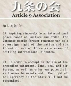 japan article 9 graphic