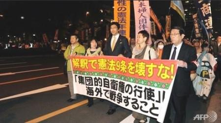 japan art 9 protest park 2