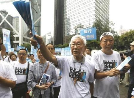 HONGKONG JULY PROTEST