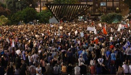 pro peace rally Tel Aviv