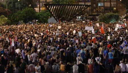 tel aviv peace rally