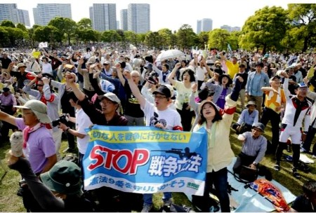 japan demo may peace clause