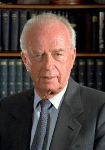 israel rabin